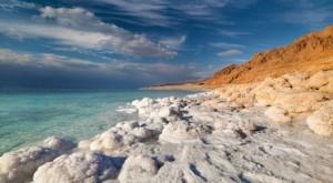 Porque se llama Mar Muerto