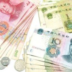 Como se llama la moneda de China