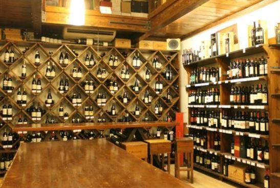 Conjunto de vinos nombre